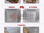 铜材防变色剂(MS0423)免费试样厂家批发直销供应凯盟品牌