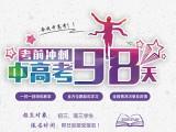 上海自主招生辅导哪里好,自主招生一对一辅导