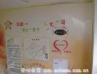 浦东洋泾地区的员工宿舍-求职公寓