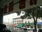 江都城北双沟镇邮政储蓄隔壁2-3楼 沿街单独楼梯写字楼