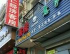 上海树仁客房部,优惠短租房