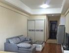 虎门万达广场 1900元 精致公寓,干净整洁,随时入住