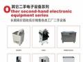 定制生产线、流水线、电子插件线、输达设备、二手电子加工设备