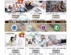 2018年吴江新科教育自考培训开课时间/报名时间