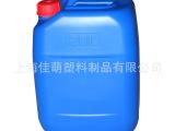 [荐]塑料化工桶 油墨桶 直销化工塑料油墨桶 15L升化工桶定制