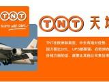 全市免費上門取件,四大國際快遞上海國際包裹遞送我們更專業