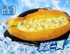 烤薯加盟 即墨烤薯加盟 黄金烤薯加盟 轻松致富