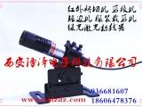 红外线激光标线器