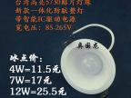 新款超亮LED4W7W12W筒灯射灯防雾灯天花灯防眩光灯5730灯珠全套