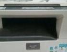 夏普AR-1808S复印机 A3彩色扫描 A3打印机