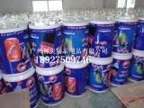 促销冰桶置冰式可移动促销大冰桶带印刷画面广告冰桶