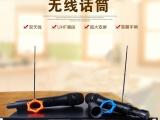 河南专业会议音响无线话筒调音台功放批发