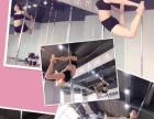 培训课程DS酒吧领舞 性感成品秀 肚皮舞 钢管舞 爵士舞