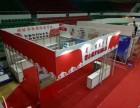 设计搭建全球一站式服务平台 会展 展览 展厅