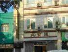 西城西四西四南大街80平咖啡厅转让523481
