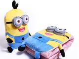小黄人卡通空调被 抱枕两用 折叠被子 暖手空调毯 送小朋友礼物