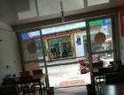 三魁 燕水路232号 酒楼餐饮 商业街卖场