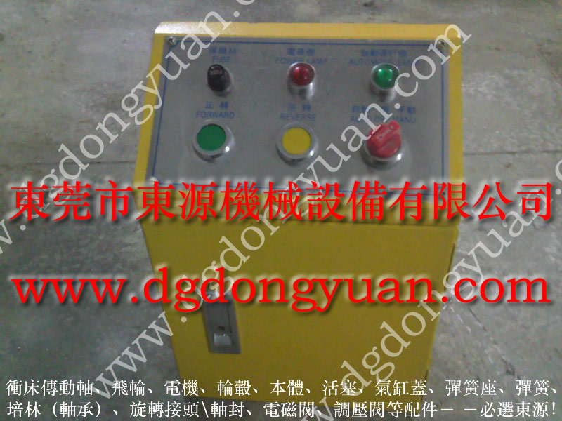 DL欧特力压力机气动增压泵,3333-1定量注油器_找专业冲床维修的