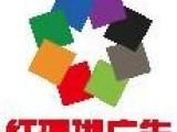 泉州舞狮庆典广告设计店招牌制作发光字制作广告牌制作灯箱制作