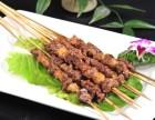 食物大全-烤串学习哪家强-北京品味轩烤串培训加盟中心欢迎您