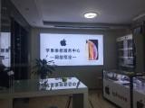 广州苹果7粉色128G全原靓机现货9.9新