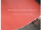 [厂家直销] [优质供应] 高硅氧涂层布