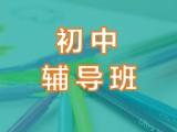 重庆沙坪坝烈士墓附近补习班联系电话