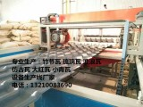 张家港隔热防腐合成树脂瓦生产设备