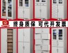 重庆办公文件柜 上下琉璃门文件柜 重庆文件柜生产厂家