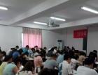 衢州公务员培训笔试+面试课程辅导2016年选展鸿教育