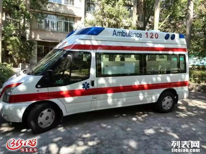 惠州深圳东莞香港潮汕重症病人远程护送救护车出租