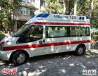 深圳救护车出租深圳重症监护型救护车出租转运香港病人救护车出租