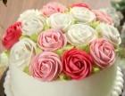 中山市生日蛋糕鲜花预定可送货上门