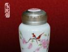 陶瓷蜂蜜罐装蜂蜜陶瓷罐