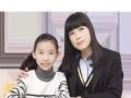 绣山中学、温州外国语学校一对一辅导 晚间辅导