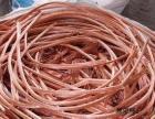 珠海斗门区旧电缆回收