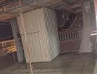 安海兴安路 3室0厅 60平米 简单装修 年付