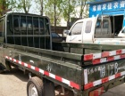 东风小康单排斗子2.9米货车出售