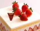 生日蛋糕培训,西点蛋糕培训,深圳哪里可以学做蛋糕