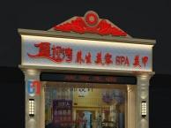 厦门美容店装修 美甲店装修 养生美容SPA设计装修