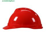 【MSA】梅思安 V-GARD ABS 豪华型安全帽  带透气孔