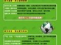 北京市密云区学校去除甲醛专业公司哪家好?