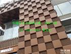 山东省菏泽市外墙室内木纹铝单板,木纹重新