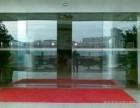 东丽区玻璃门安装,专业生产玻璃门厂家