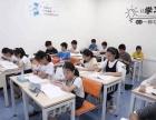 广州白云区哪里有好一点的中小学英语培训?