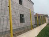 朋英 低碳钢丝喷塑围栏网小区三角折弯网厂家火爆直销