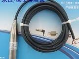 投入式液位压力变送器价格投入式液位压力传感器原理佛山一众