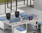 课桌椅批发,老板办公沙发办公椅,会议桌,主管桌,折叠桌