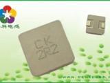 厂家直销一体成型电感CKST0605系列,量大从优 送货