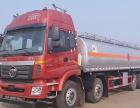 5吨油罐车厂家直销包上户可分期